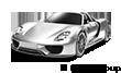 PORSCHE 918 Spyder resim